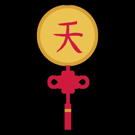 Hieroglyph decoration flat Transparent PNG