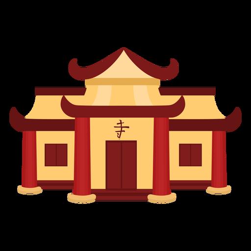 Casa, ilustração Transparent PNG