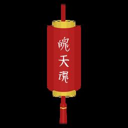 Ilustração lanterna
