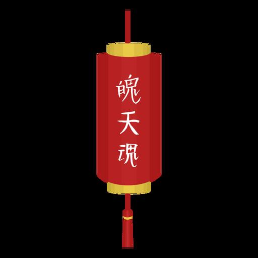 Lantern illustration Transparent PNG