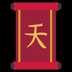 Scroll flat