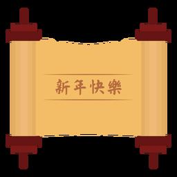 Rollo de ilustración de desplazamiento