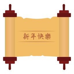 Rolo de ilustração de rolagem