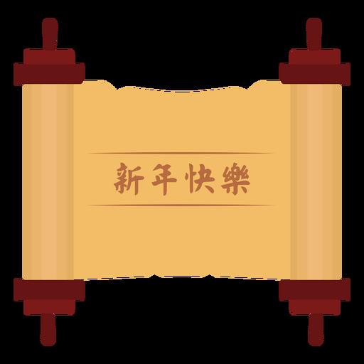 Rollo de ilustración de desplazamiento Transparent PNG