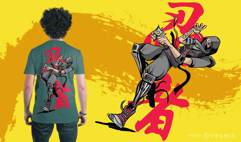 Dise?o de camiseta Ninja