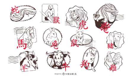 Chinese Horoscopes Design Set