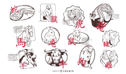 Conjunto de Design de horóscopos chineses