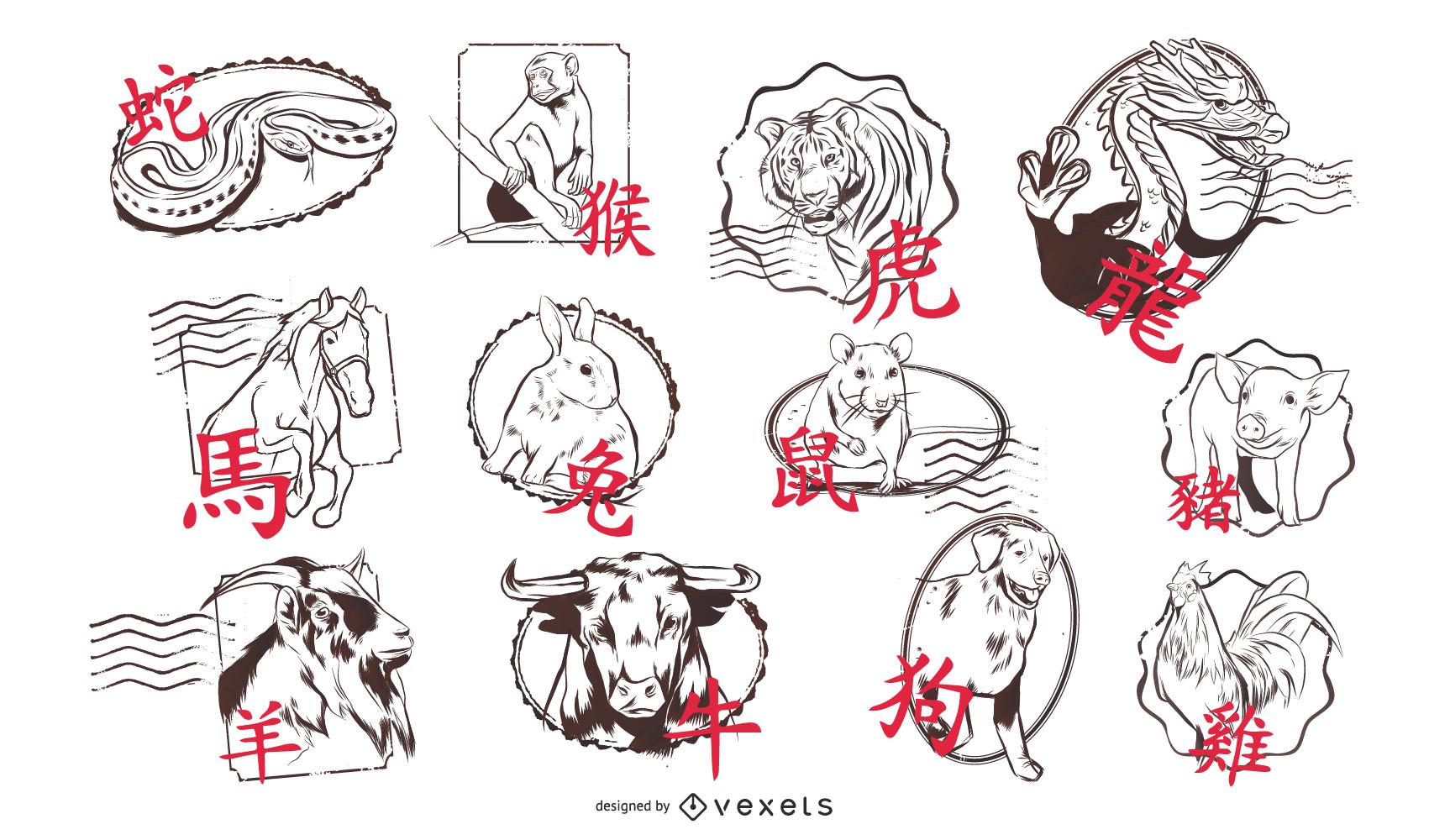 Conjunto de diseño de horóscopos chinos