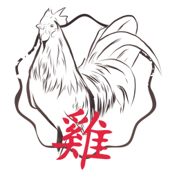 Cock rooster hieroglyph china horoscope stamp emblem
