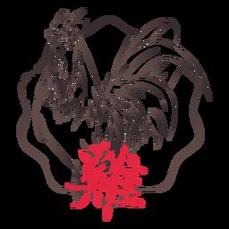 Hahn-Hahn-Hieroglypheporzellanhoroskop-Stempelemblem