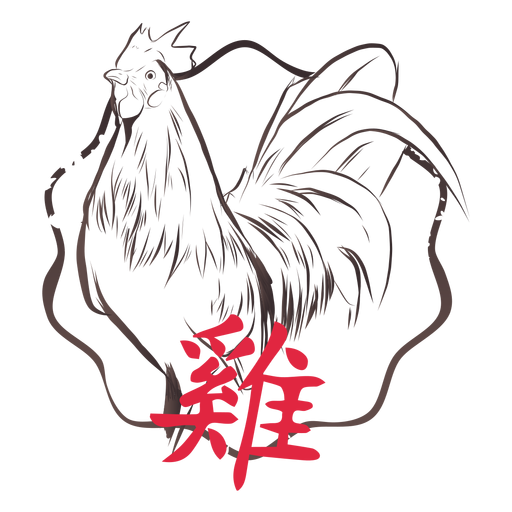 Cock rooster hieroglyph china horoscope stamp emblem Transparent PNG