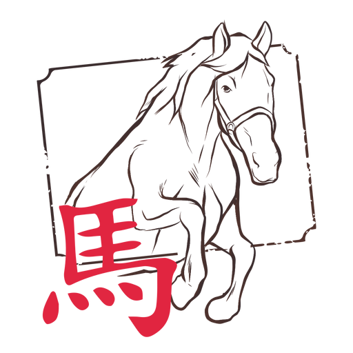 Horse hieroglyph china horoscope stamp emblem Transparent PNG
