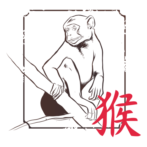 Macaco hieróglifo china horóscopo selo emblema Transparent PNG