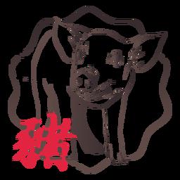 Pig hieroglyph china horoscope stamp emblem