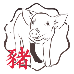 Schwein Hieroglyphe Porzellan Horoskop Stempel Emblem