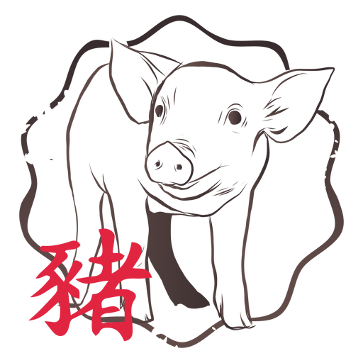 Pig hieroglyph china horoscope stamp emblem Transparent PNG