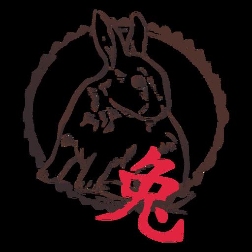 Conejo conejito jerogl?fico china hor?scopo sello emblema