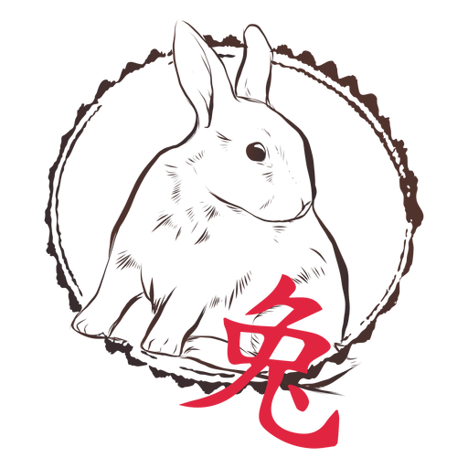 Rabbit bunny hieroglyph china horoscope stamp emblem Transparent PNG