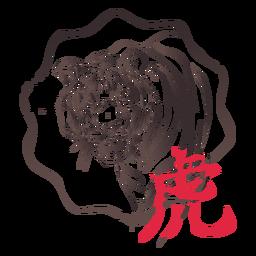 Hieróglifo de tigre china horóscopo selo emblema