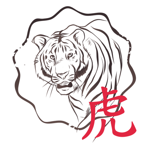 Tiger hieroglyph china horoscope stamp emblem Transparent PNG
