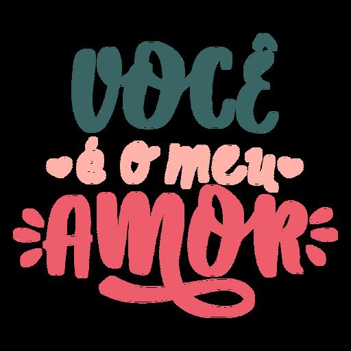 Etiqueta engomada de la insignia de amor eo meu portugués Transparent PNG