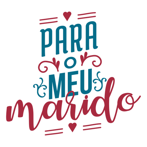 Para o meu masido portuguese text heart sticker Transparent PNG