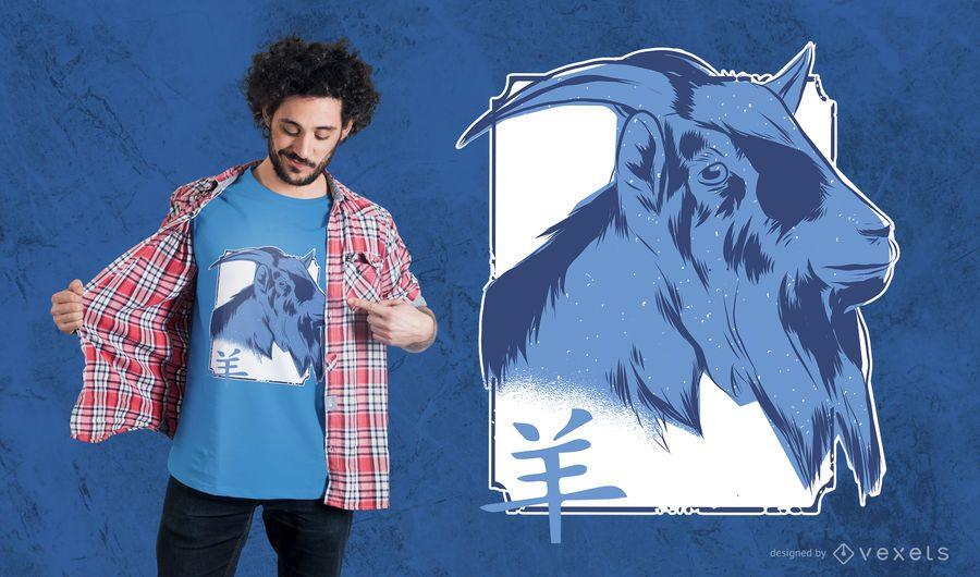 Design chinês do t-shirt da cabra