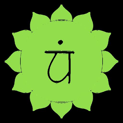 Anahata chakra icon Transparent PNG