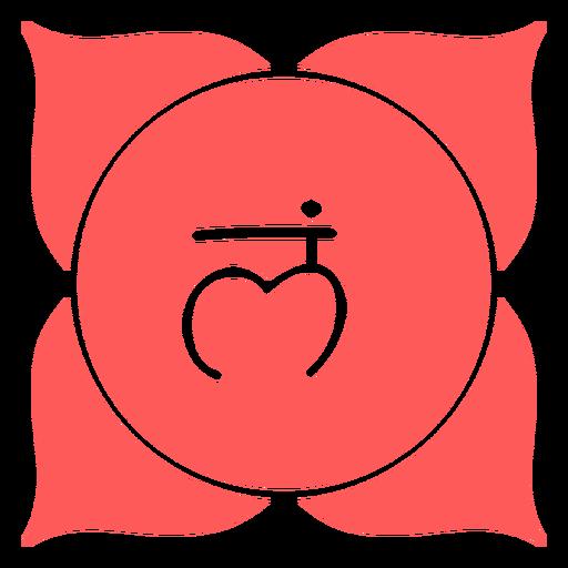 Icono de chakra muladhara Transparent PNG