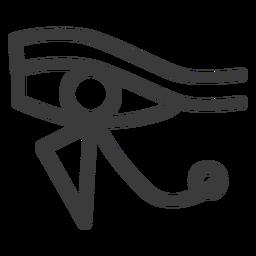 Ojo ra dios sol sol dios faraón amuleto trazo