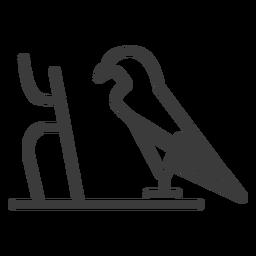 Trazo de pico de ala de halcón