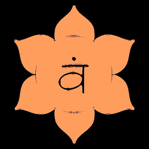 Icono de chakra de Svadhishthana Transparent PNG
