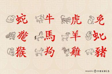 Chinesische Horoskop-Illustrationen