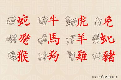 Ilustraciones del horóscopo chino