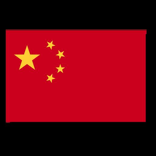 Ícone de língua de bandeira de China Transparent PNG