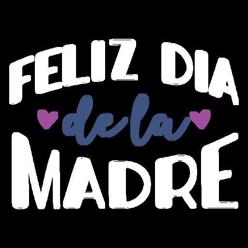 De la spanish heart text sticker