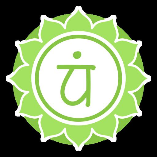 Heart chakra circle symbol Transparent PNG