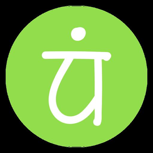 Ícone de chakra do coração Transparent PNG
