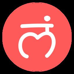 Icono de chakra de la raíz