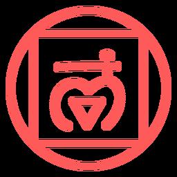 Icono de línea de chakra de la raíz