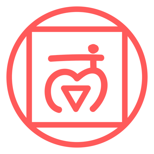 Root chakra line icon Transparent PNG