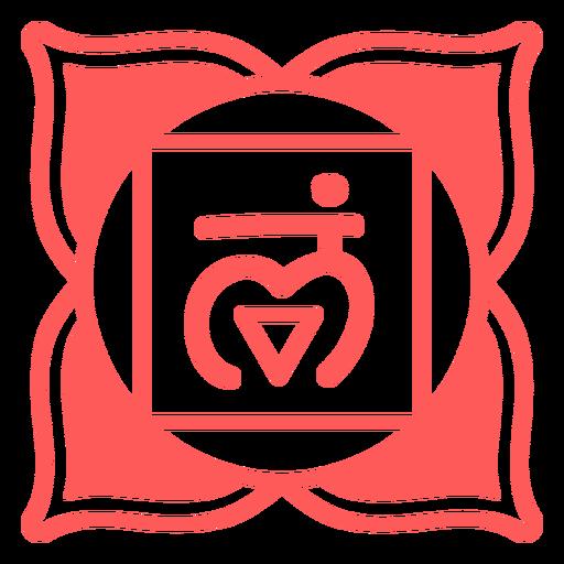 Símbolo del chakra raíz