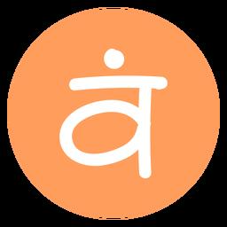 Sacral chakra icon