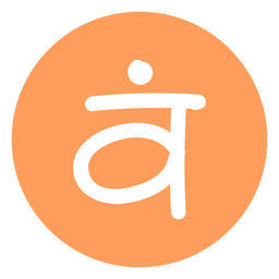 Sakrales Chakra-Symbol