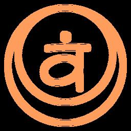 Icono de línea de chakra sacro