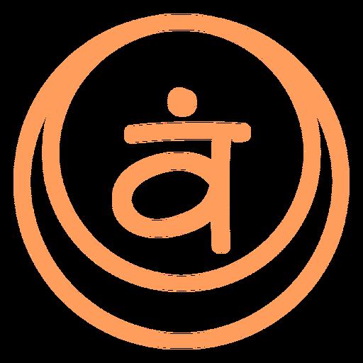 Sacral chakra line icon Transparent PNG