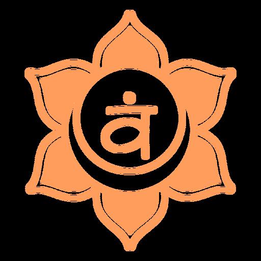 Símbolo del chakra sacro