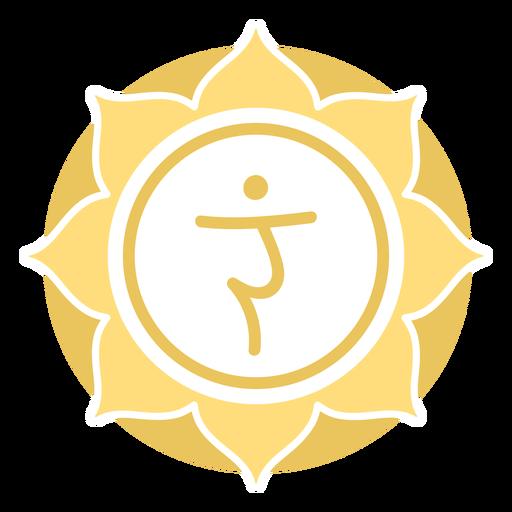 Solar plexus chakra circle symbol Transparent PNG