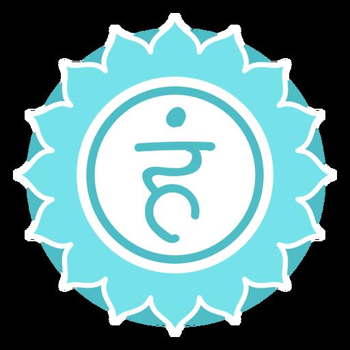 Símbolo do círculo de chakra da garganta Transparent PNG