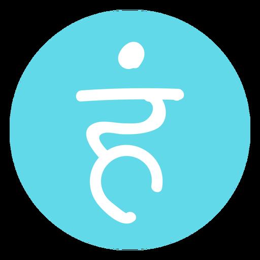 Throat chakra icon Transparent PNG